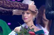 Мисс мира-2017: В Минск я вернусь сильнее и счастливее