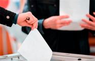 Белорусские католики борются за честные выборы