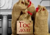 Внешний госдолг Беларуси снизился с начала года