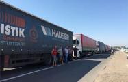 Меджлис заявил о бессрочной блокаде Крыма
