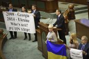 Украинская делегация попыталась сорвать выступление Нарышкина в Бухаресте