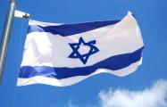 В Израиле министр уволился из-за несоблюдения шаббата