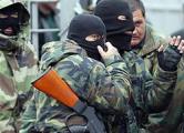 30 боевиков захватили и ограбили банк в Донецке