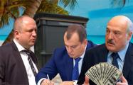 Расследователи выявили у лукашенковских олигархов подозрительные компании в Литве