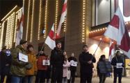Поляки, грузины, украинцы и белорусы участвовали в акции за независимость в Щецине