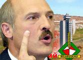 Цену «Беларуськалия»  подняли до $40 млрд