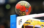 Сборная Беларуси по гандболу проиграла французам