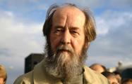 Что сказал бы Солженицын Путину