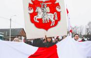Суд постановил освободить офис БНФ на Чернышевского