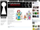 Пиратская партия откроет доступ к запрещенным сайтам