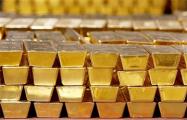 Минск теряет золотовалютные резервы