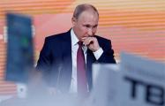 «Рейтинг рухнет в одночасье, как это было с высочайшим рейтингом Чаушеску»