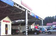 Как вывезти автомобиль из Беларуси при закрытых границах