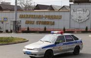 В Дагестане росгвардейцы убили бывшего главу села прямо в ОВД