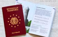 12 интересных фактов о паспортах, которые вы могли не знать