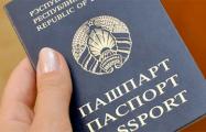 Паспортные данные белорусов «сольют» в базу «тунеядцев»