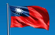 Тайвань отреагировал на заявление КНР о возможности применить силу