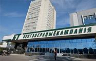 Как БТ освещает акции рассерженных белорусов