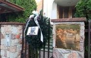 В Белостоке простились с Лукашенко