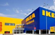 В ЕС подозревают IKEA в неуплате налогов на миллиард евро