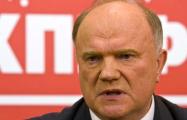 Лукашенко вручит Зюганову орден Дружбы народов
