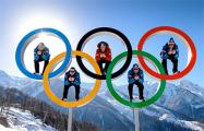 СМИ сообщили о дисквалификации российского победителя Олимпиады в Сочи