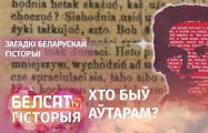 Что было в черновике «Мужицкой правды», который не дошел до печати?