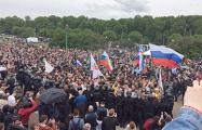 Жители российского города выступили против назначения и.о. мэра деятеля «ДНР»