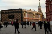 Депутат попросил ФАС проверить чемодан Louis Vuitton на Красной площади