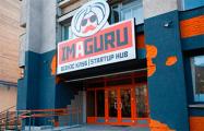Одно из крупнейших мировых IT-изданий написало про закрытие белорусского стартапа