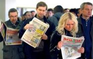 Топ-5 самых высокооплачиваемых и низкооплачиваемых вакансий в Барановичах