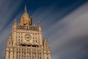 Российский МИД удивился призыву к сотрудничеству с Нидерландами