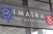 Таможня Финляндии вернет гражданам €11,5 млн из-за ошибки в курсах валют