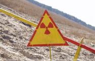 В МАГАТЭ заявили о продолжении ядерной программы КНДР