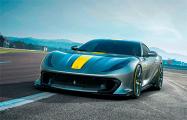Ferrari показала суперкар с самым мощным мотором в своей истории
