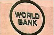 Беларусь определила 10 предприятий, которые будут проданы с участием Всемирного банка