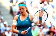 Виктория Азаренко снялась с турнира в Ноттингеме