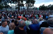 Фоторепортаж: Более пяти тысяч на митинге Светланы Тихановской