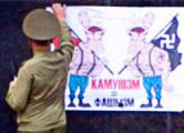 Витебские чиновники запретили антикоммунистическую акцию