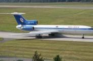 На сайте «Белавии» можно купить билеты на рейсы компаний-партнеров