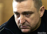 Политзаключенный Автухович получил очередной выговор