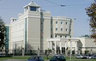 «Сахарное дело»: посольство РФ опровергло информацию о задержании россиян