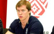 Видеофакт: Белорусский хоккеист отправил шайбу в свои ворота через всю площадку