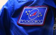 Обыски в Роскосмосе связаны с делом пятилетней давности