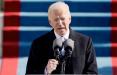Байден заявил, что защита Европы - это священный долг для США
