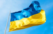 Украина ввела санкции против кремлевской организации Россотрудничество