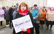 Фоторепортаж с акции протеста в Рогачеве