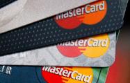 В Беларуси впервые сменился лидер по числу платежных карточек