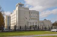 В Минске вспыхнул пожар на территории посольства России