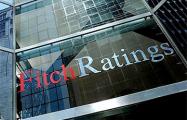 Fitch: В 2017 году роста банковского кредитования в Беларуси не будет